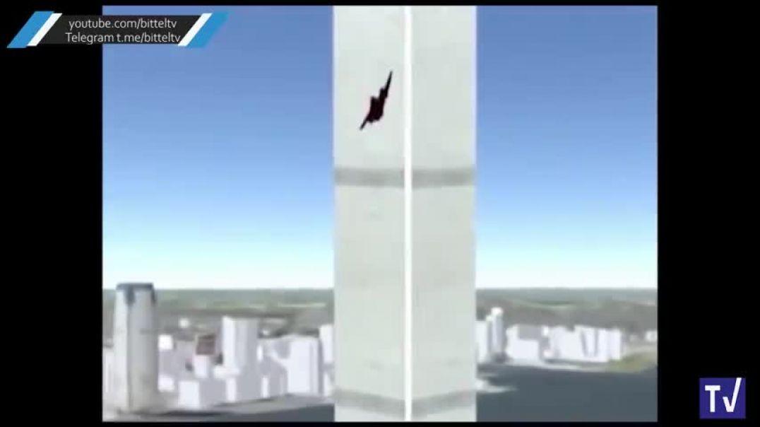 September 11   9-11   Was ist wirklich passiert