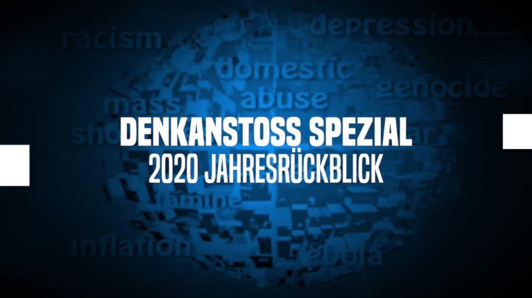 DENKanstoss Spezial ++ 2020 Jahresrückblick mit Peter Denk, Manuel C Mittas und Freunden