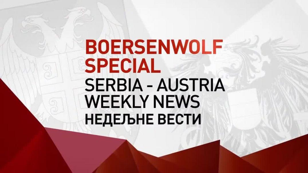 BÖRSENWOLF SPEZIAL #05 - Dostojni Srbije + Austria_Srbije mit Nikola Gruba und den QFS Datenzentren