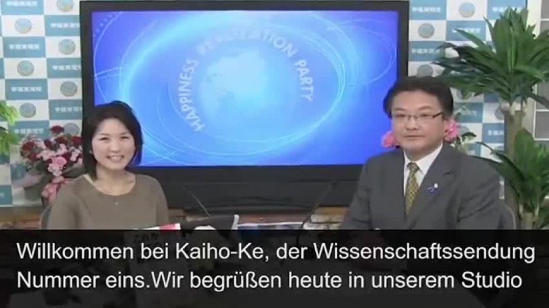 Fassungslosigkeit über die Geschehnisse in Deutschland